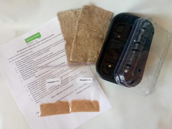 Набор для выращивания микрозелени Амарант