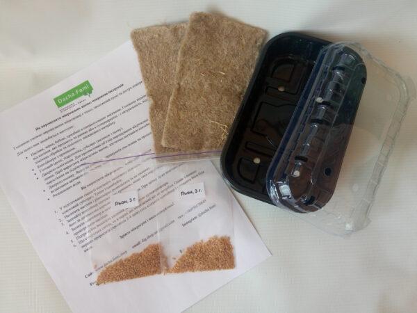 Набор для выращивания микрозелени Лён