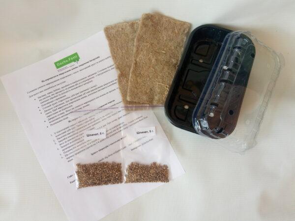 Набор для выращивания микрозелени Шпинат